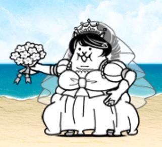 にゃんこ大戦争 マダム・ザ・花嫁 評価 ステータス