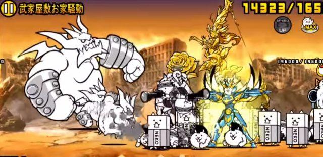 にゃんこ大戦争 ツルの恩返し第3形態究極戦士コズミックコスモの評価は?